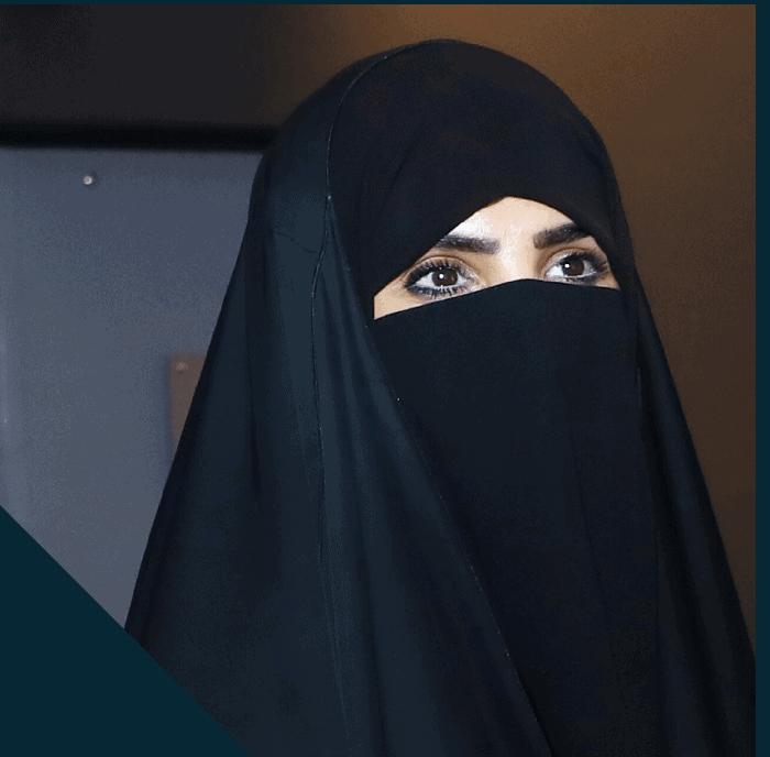 The speaker Dr. Reem Al Shammari, 's profile image